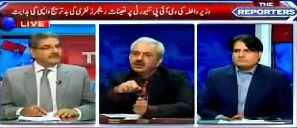 The Reporters (Azad Kashmir Elections, Hakumat Baaz Na Aai) - 21st July 2016