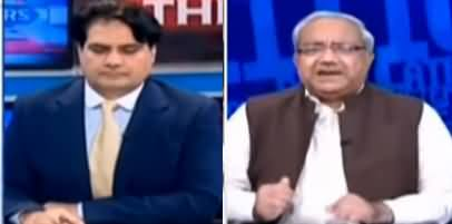 The Reporters (Azadi March, Hakumat Ka Plan Kia Hai?) - 15th October 2019