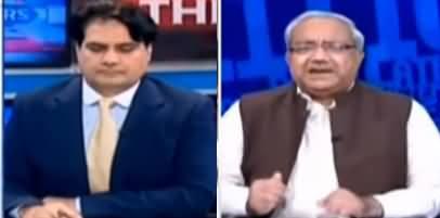 The Reporters (Azadi March, Hakumat Ka Plan Kia Hai?) - 15th October 2019