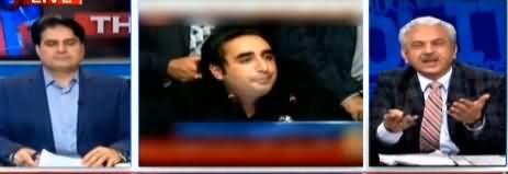 The Reporters (Bilawal Zardari Press Conference) - 13th March 2019