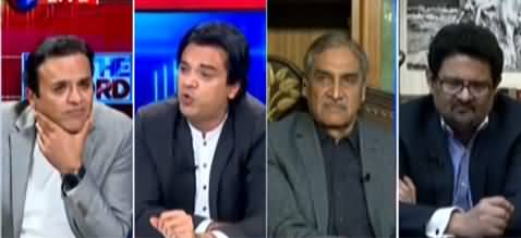Off The Record (Chairman Senate Ka Election) - 8th March 2021
