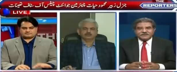 The Reporters (Challenges For New Army Chief) – 26th November 2016