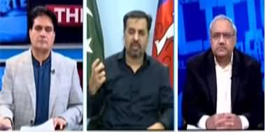 The Reporters (Chief Justice Remarks About Sindh Govt) - 10th August 2020