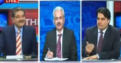 The Reporters (Corruption Ke Saaye Taley Sab Aik Hain) – 10th February 2016