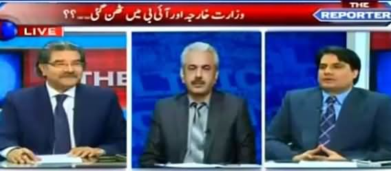 The Reporters (Daish: IB Vs Interior Ministry) – 11th February 2016