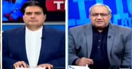 The Reporters (Development in Pak Saudi Relations) - 6th May 2021