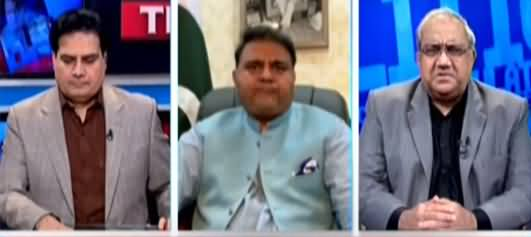 The Reporters (DG ISI Issue: Parliamentary Party's Meeting) - 14th October 2021