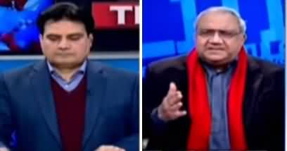 The Reporters (Differences Between PMLN And PPP) - 25th January 2021