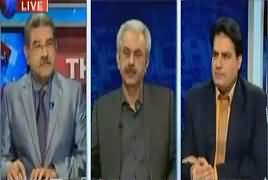 The Reporters (Discussion on Current Issues) – 12th April 2017