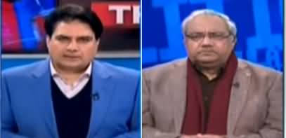 The Reporters (Discussion on Current Issues) - 21st January 2020