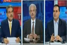 The Reporters (Discussion on Current Issues) – 25th September 2017