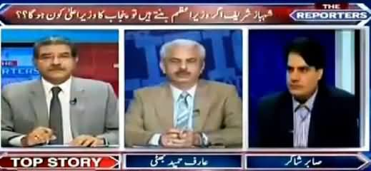 The Reporters (Discussion on Different Issues) - 16th June 2016