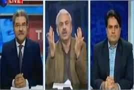 The Reporters (Discussion on Different Issues) – 20th March 2017