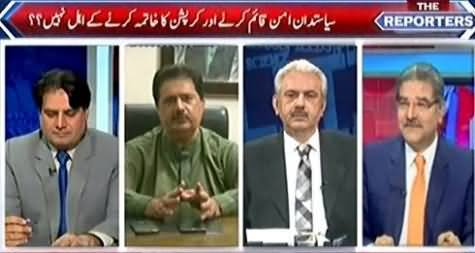 The Reporters (Discussion on Different Issues) - 28th July 2016