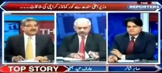 The Reporters (Discussion on Different Issues) - 28th June 2016