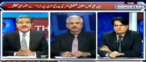 The Reporters (Discussion on Different Issues) - 29th June 2016