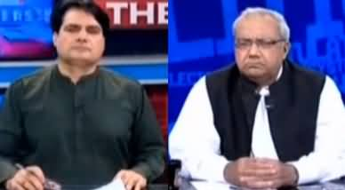 The Reporters (Earthquake in Different Parts of Pakistan) - 24th September 2019