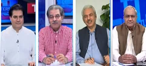The Reporters (Eid Special Show) - 14th May 2021