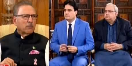 The Reporters (Exclusive Talk With President Arif Alvi) - 12th October 2020