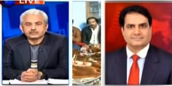 The Reporters (Facts of Sahiwal Incident) - 22nd January 2019