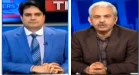 The Reporters (Fake Bank Accounts Case Verdict) - 17th January 2019