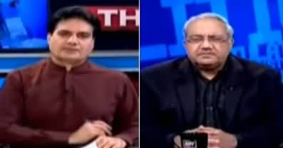 The Reporters (FATF, Opposition Differences) - 30th July 2020