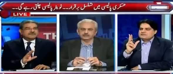 The Reporters (Fauj Ki Policy Barqarar) – 26th December 2016