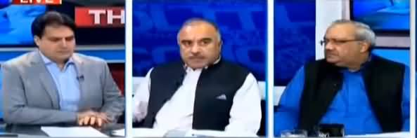The Reporters (Fazal ur Rehman Gives Deadline to Govt) - 29th July 2019