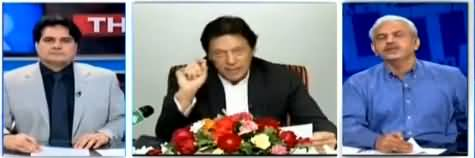The Reporters (Fazal ur Rehman Ki Nawaz Sharif Se Mulaqat) - 9th April 2019
