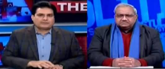 The Reporters (Foreign Funding Case, PDM Jalsa) - 19th January 2021