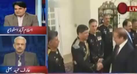 The Reporters (General Raheel Sharif's Farewell) – 24th November 2016