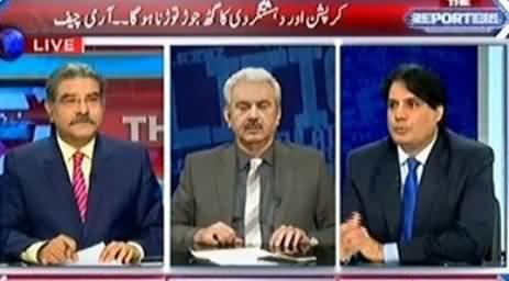 The Reporters (General Raheel Sharif Speaks Against Corruption) - 7th September 2016