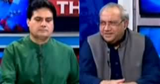 The Reporters (Ghulam Sarwar Khan Criticism on PTI Cabinet) - 20th May 2020