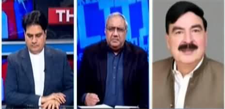 The Reporters (Govt Banned TLP, Shahbaz Sharif Got Bail) - 14th April 2021