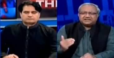 The Reporters (Govt Offers Dialogues to Fazlur Rehman) - 16th October 2019