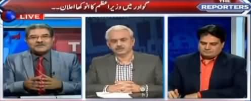 The Reporters (Gwader Mein Wazir e Azam Ka Anokha Elan) - 16th March 2017