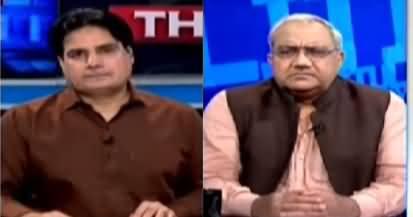 The Reporters (Hakumat Aur Shahbaz Sharif Mein Mafahmat Ka Aghaz) - 2nd June 2021