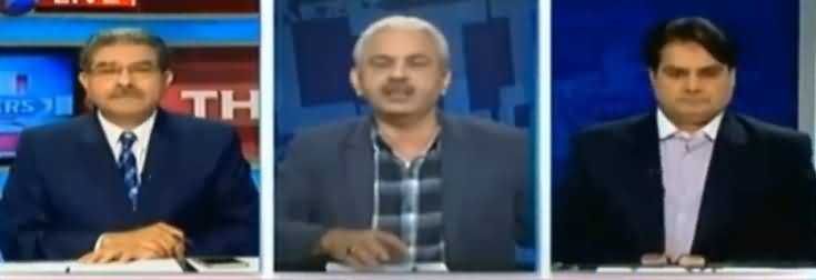 The Reporters (Hakumat Ka Supreme Court Per Aik Aur Attack) - 1st June 2017