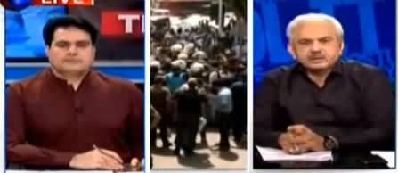 The Reporters (Hamza Shahbaz Ki Giraftari) - 11th June 2019
