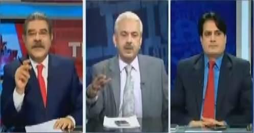 The Reporters (Har Kashmiri Azadi Chahta Hai) – 26th September 2016