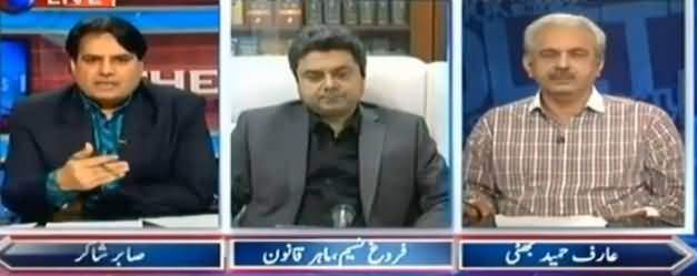 The Reporters (Hussain Nawaz Ki JIT Ke Samne Paishi) - 29th May 2017