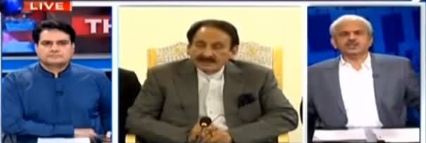 The Reporters (Iftikhar Chaudhry Bhi Maidan Mein Aa Gaye) - 13th June 2019