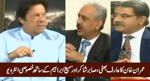 The Reporters (Imran Khan Interview With Arif Bhatti, Sabir Shakir & Sami Ibrahim) – 31st May 2016