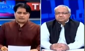 The Reporters (Imran Khan's Great Struggle For Kashmir) - 26th September 2019