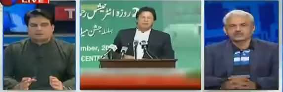 The Reporters (Imran Khan's Speech in Seerat Conference) - 21st November 2018