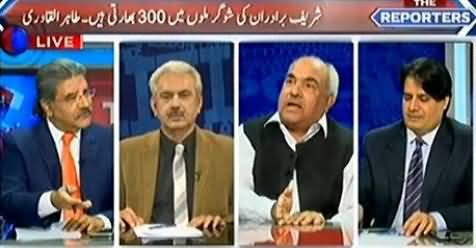 The Reporters (Indian Agents in Sharif Family's Sugar Mills) - 5th September 2016