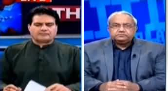 The Reporters (Indian Attempts to Halt Bhasha Dam Project) - 15th July 2020