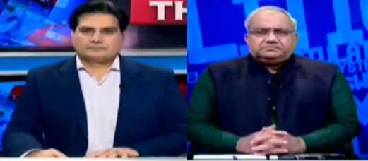 The Reporters (Is Bani Gala Unsafe For PM Imran Khna?) - 23rd August 2021