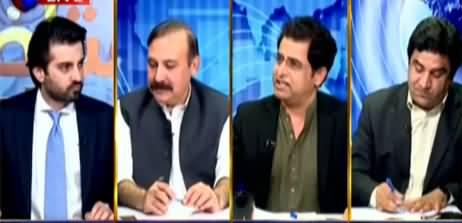 Aiteraz Hai (Jahangir Tareen, Daska Election) - 9th April 2021
