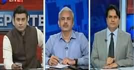 The Reporters (Jail Mein Nawaz Sharif Aur Maryam Ki Mulaqatein)  - 19th July 2018